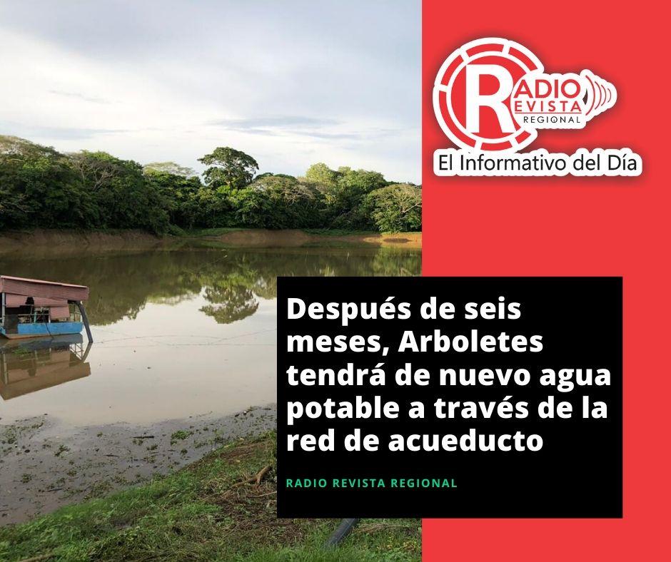 Después de seis meses, Arboletes tendrá de nuevo agua potable a través de la red de acueducto