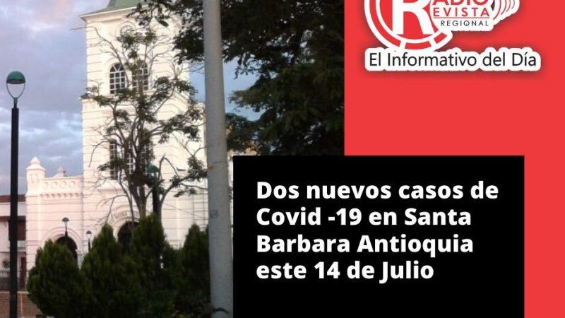 Santa Barbara Presenta dos casos nuevos de #Coronavirus este 14 de Julio según reporte de la Gobernación, con estos casos la cifra asciende a 10