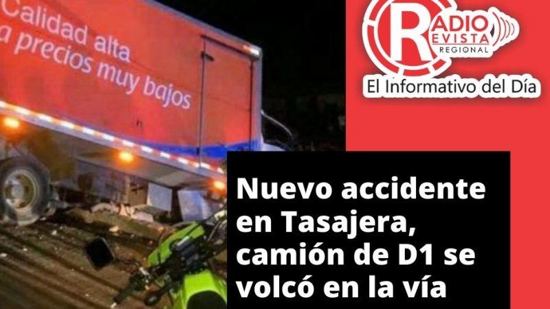 Nuevo accidente en Tasajera, camión de D1 se volcó en la vía
