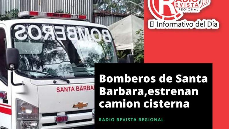Bomberos de Santa Barbara Antioquia,estrenan camión cisterna