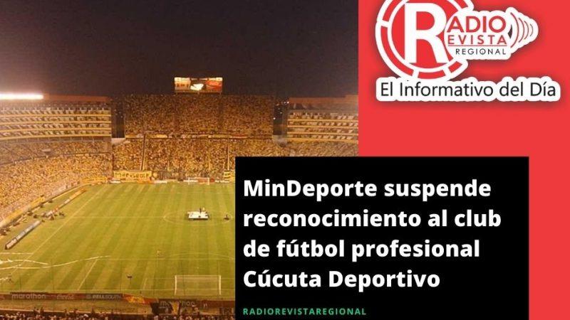MinDeporte suspende reconocimiento al club de fútbol profesional Cúcuta Deportivo