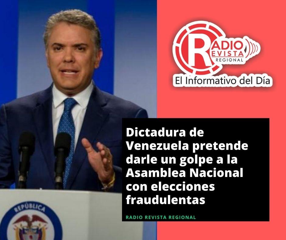 La dictadura de Venezuela pretende darle un golpe a la Asamblea Nacional
