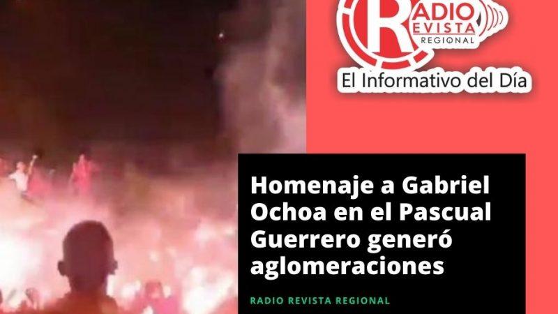 Homenaje a Gabriel Ochoa en el Pascual Guerrero generó aglomeraciones