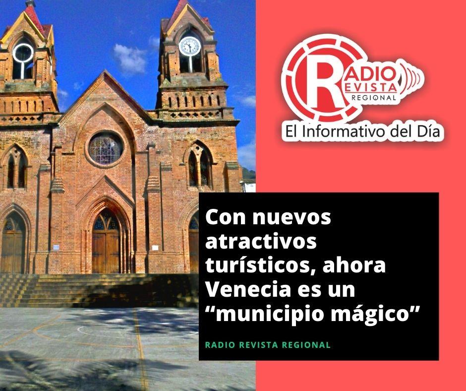 """Con nuevos atractivos turísticos, ahora Venecia es un """"municipio mágico"""""""