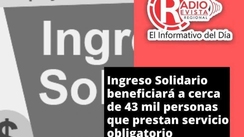 Ingreso Solidario beneficiará a cerca de 43 mil soldados y auxiliares de Policía que prestan servicio obligatorio