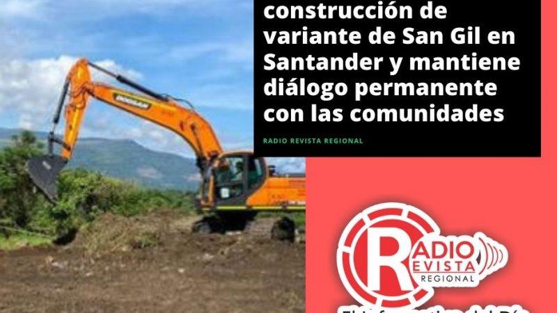 Avanza en la construcción de variante de San Gil en Santander