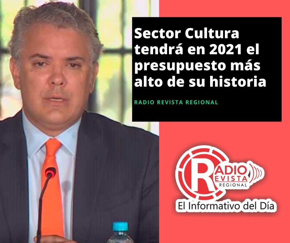 Sector Cultura tendrá en 2021 el presupuesto más alto de su historia